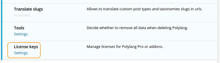 module-license-keys